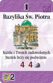 I - Bazylika św. Piotra (S)